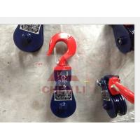 Wholesale light type champion type snatch block with hook,H418 from china suppliers