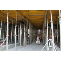 Wholesale Nonstandard Floor Slab Formwork System with simple structure from china suppliers