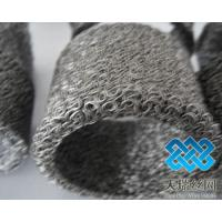 Wholesale Knitted Wire Mesh,Stainless Steel Knitted Wire Mesh from china suppliers