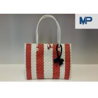 Buy cheap Portable Handmade PP Woven Basket for Storage , Customized Color from wholesalers