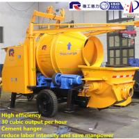 Wholesale Pully JBT40-P1 electrical concrete mixer pump high quality electrical concrete mixer from china suppliers
