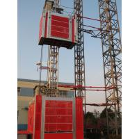 Wholesale Durable VFD Rack And Pinion Hoists With 0 - 63m / min Speed FC Control from china suppliers