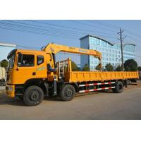 Wholesale DFAC Dongfeng 6x2 Truck Mounted Boom Crane / 10 Ton Mobile Crane CS2018XX from china suppliers