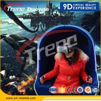 Wholesale Amusement Park 360 Degree 9D Cinema Simulator With Oculus Rift ISO 9001 Approved from china suppliers