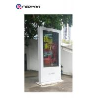Wholesale 75 Inch Outdoor Stand Alone Digital Signage Totem No Touch 4G Network from china suppliers