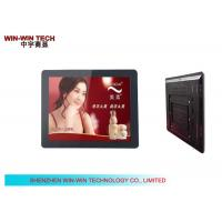 Wholesale Wall Mount Digital Signage Ultrathin Commercial LCD Displays 1366 X 768 from china suppliers