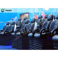 Wholesale 3 DOF Motion Seat 5D Simulator System for Home Movie Theater from china suppliers