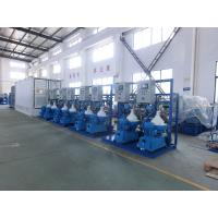 Buy cheap Marine vessel and industry Fuel Oil Purifiers disc centrifuge purifier Separator from wholesalers