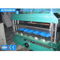 Wholesale Color Steel Roof Tile Roll Forming Machine  , Chain Transmission Roll Former Machine from china suppliers