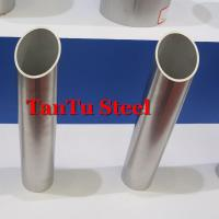 Wholesale 304 stainless steel pipe supplier manufacturer from china suppliers