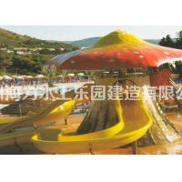 Wholesale Outdoor Mushroom Style Fiberglass Water Slide / Kids Water Slide from china suppliers