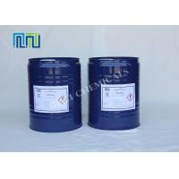 Wholesale Thiophene,3,4-dimethoxy DMOT Electronic Grade Chemicals 51792-34-8 from china suppliers