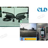 Wholesale Bmw 3Series 360 Car Parking Sensor System Internal HD Camera Resolution 720P, Four-way DVR from china suppliers