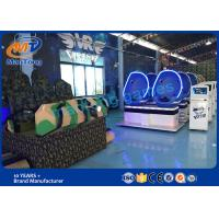 Wholesale Amusement Park 9D VR Cinema Dynamic Funny Virtual Reality Game Equipment from china suppliers