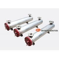 Wholesale SUS304 Shell And Tube Industrial Heat Exchanger For Water Cooled Chiller from china suppliers