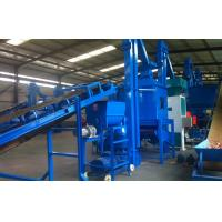 Wholesale Empty Fruit Bunch EFB pellet making line project with 1T/H~5T/H capacity from china suppliers