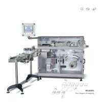 Wholesale High Efficiency Automatic Shrink Wrapping Machine Cellophane 3D Overwrapping Machine from china suppliers