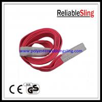 Wholesale Durable 5T Webbing tapes polyester belt sling With reinforced flat eyes from china suppliers