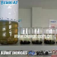 Wholesale Industrial Water Treatment Chemicals Equivalent To 611 Blufloc Anionic Polyacrylamide APAM from china suppliers