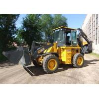 Wholesale Low Noise Tractor with Bucket and BackhoeWing Spread Support Leg 0.3M3 Digger capacity from china suppliers