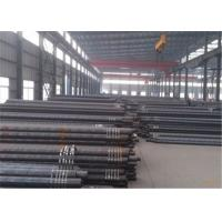 Wholesale Carbon Steel Smls Pipe Schedule 40 API 5L seamless steel pipe from china suppliers