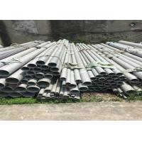 Wholesale 254SMO Stainless Steel Seamless Tube For Construction / Heat Exchanger from china suppliers