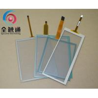 Wholesale Pen / Finger Input 4 Wire Photocopier Resistive Touch Screen Panel High Sensitivity from china suppliers