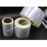 Wholesale High Quality Heat Sealable BOPP Transparent Film in 12 - 50 Microns Thickness from china suppliers