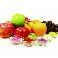 Buy cheap fruit flavors food bakery drink improver food additives manufacturer from wholesalers