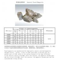 Buy cheap General Fused Magnesia from wholesalers