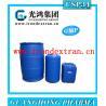 Buy cheap iron dextran from wholesalers