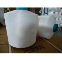 Wholesale 150/48 polyester filament DTY yarn from 10D to 300D from china suppliers