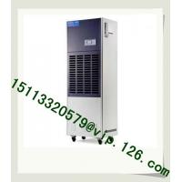 Wholesale CE&ISO Underground Parking Garage Dehumidifier / 200-250SQM Place Commercial Dehumidifier from china suppliers