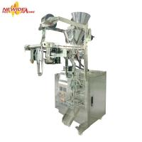 Buy cheap Cocoa Powder / Chocolate / Coffee Powder Packaging Machine With PLC Control from wholesalers