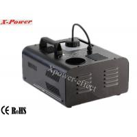 Wholesale Professional High Output 1500w Vertical Fog Machine For Stage Theater, Disco   X-010 from china suppliers