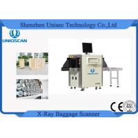 Wholesale Multiple Size OEM x ray baggage inspection system with Daul View Generator from china suppliers