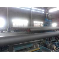 Wholesale DIN30670 3PE Carbon Steel Seamless Pipe from china suppliers