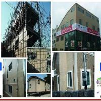 Wholesale Exterior Wall Cladding (SD-814) from china suppliers