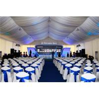 Quality Wedding Party Large Outdoor Tent With White PVC Fabric Coated Rooftop for sale