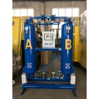Wholesale Industrial Air Treatment Equipment Regenerative , Heatless Desiccant Compressed Air Dryer from china suppliers