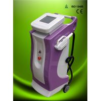 Wholesale shrink large pores, recon tour IPL RF Laser multifunction beauty machine from china suppliers