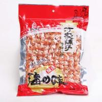 Wholesale Laminated Vacuum Packaging Bags High Barrier Seal For Frozen food from china suppliers