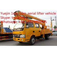 Wholesale Yuejin brand 4*2 LHD14m- 16m overhead working truck for sale, IVECO YUEJIN brand 14m-16m aerial working platform truck from china suppliers