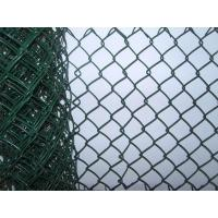 Wholesale School Plastic PVC Coated Chain Link Fence from china suppliers