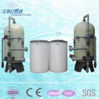 China Power Plant Automatic Water Softening Equipment For Heat Exchange Water System on sale