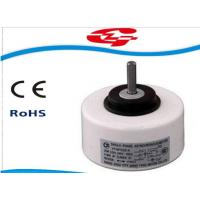 Indoor units split air conditioner fan motor ac 220v yys for Fan motors for ac units
