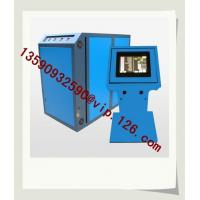 Wholesale Quick Heater and Quick Cooling Mould Temperature Controller with CE&SGS from china suppliers
