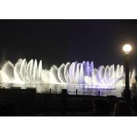 Wholesale Floating Water Fountain Show , Computer Controlled Water Fountain With Colorful RGB from china suppliers