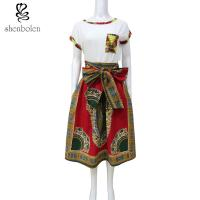 Wholesale Women Dashiki Skirt African Print Maxi Skirt With Two Side Pockets Zipper Back from china suppliers