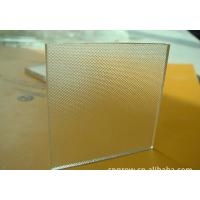 Quality 3.2mm,4mm extra clear tempered solar glass for sale